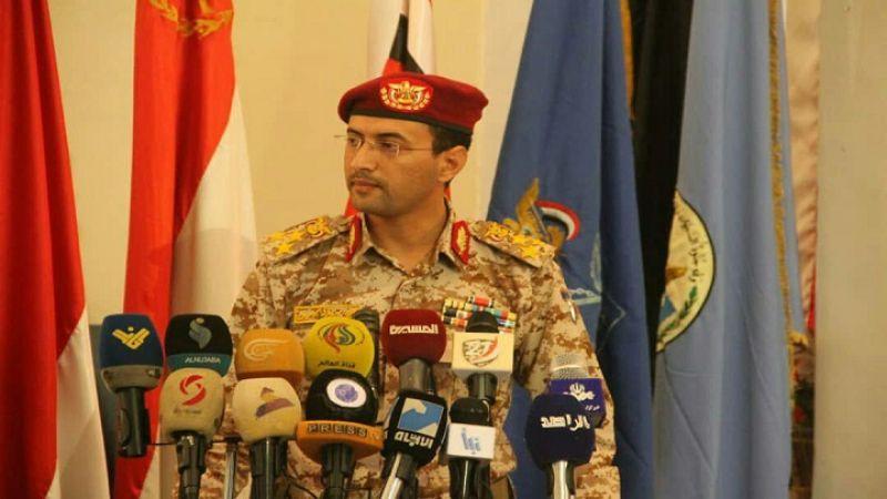 الجيش اليمني: العدوان السعودي ومرتزقته يرتكبون 297 خرقا جديدا في الحديدة