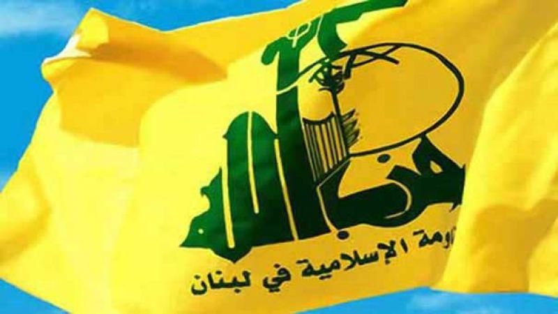 حزب الله يدينبشدة التفجير الارهابي الذي استهدف حافلة للحرس الثوري جنوب شرق ايران