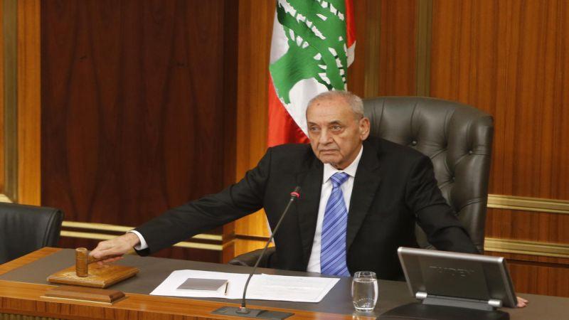 الرئيس بري رفع جلسة مناقشة البيان الوزاري إلى الجمعة
