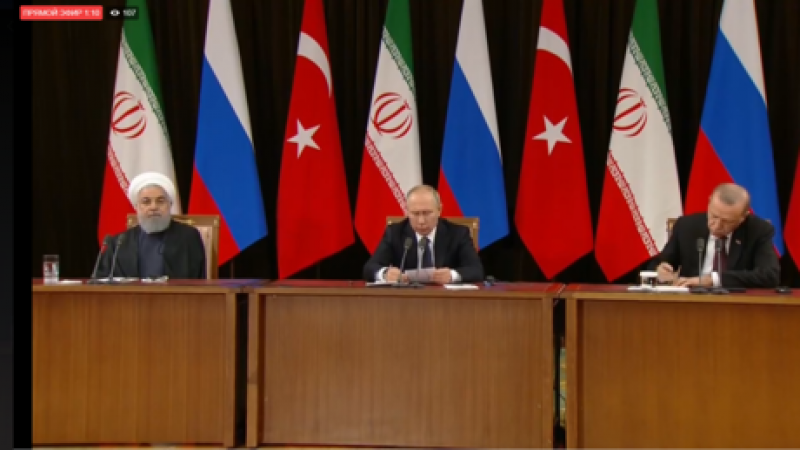 قمة سوتشي تؤكد ضرورة مضاعفة الجهود لتطبيق اتفاق إدلب