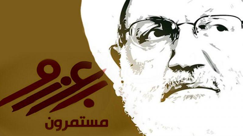 """الثورة البحرينية """"مستمرة بعزم"""" .. والشيخ عيسى قاسم يعود لبلده قريباً"""