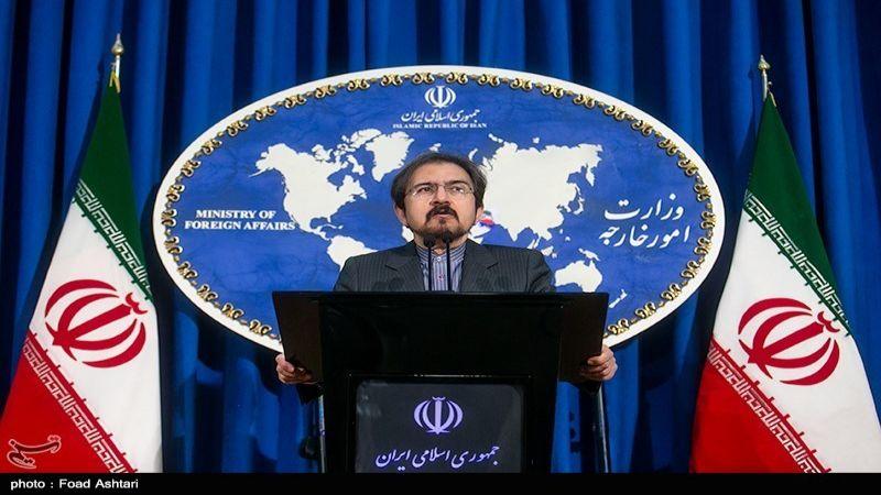 """الخارجية الإيرانية: بیان مؤتمر """"وارسو"""" فاشل"""