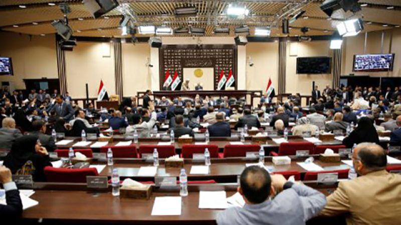 البرلمان العراقي وملف الوجود الاميركي