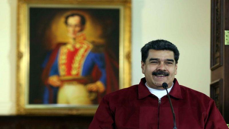 مجدّدًا.. عقوبات أميركية على مسؤولين فنزويليين