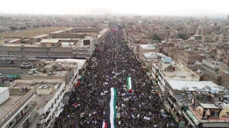 """مسيرات حاشدة في اليمن ترفض التطبيع: """"البراءة من الخونة وتمسكًا بقضية فلسطين"""""""