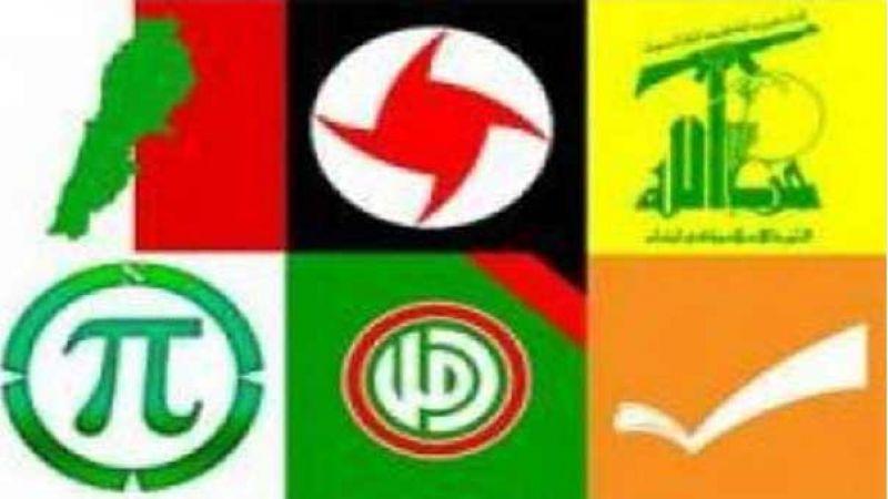 لقاء الأحزاب دان بشدة مؤتمر وارسو: خيانة للقضية الفلسطينية