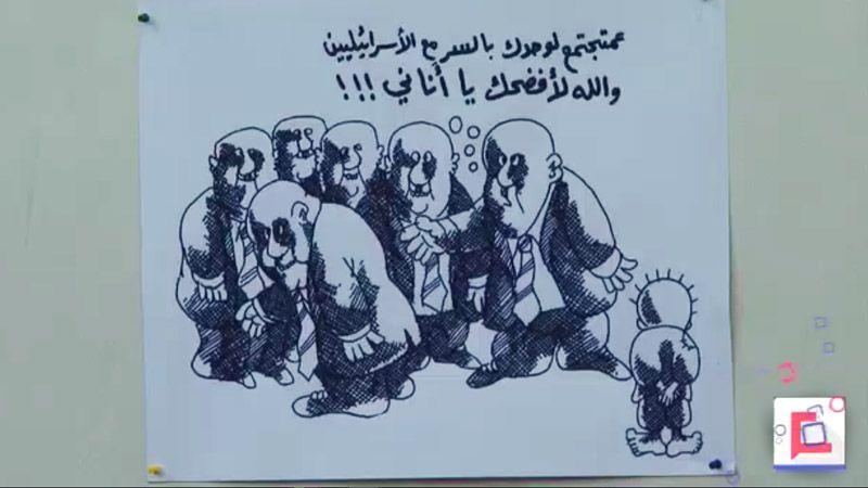 الفلسطينيون رداً على وارسو والتطبيع العربي: لن نترك ايران