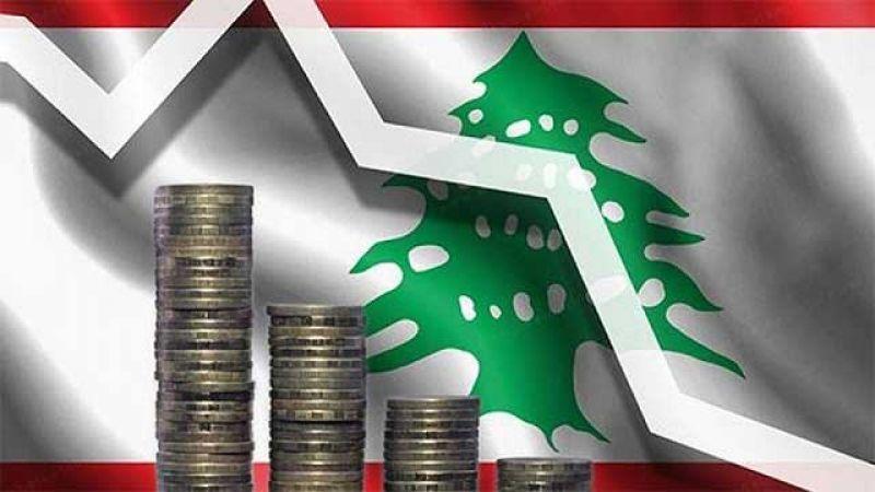 لبنان.. التخطيط الإقتصادي وإشكالية بنية الدولة