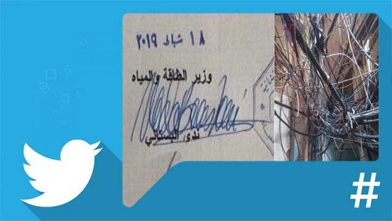 توقيع الوزيرة.. من وحي الوزارة