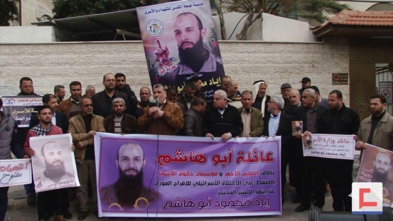 أبو هاشم.. فلسطيني يعود الى دوامة الأسر بعد 22 عاماً من الاعتقال