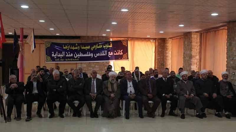 صيدا تحتفل بالذكرى الرابعة والثلاثين لتحريرها من الاحتلال