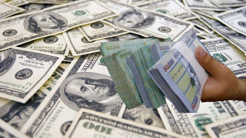 بين الليرة والدولار ثقة اللبنانيين.. وسياسة المصرف المركزي