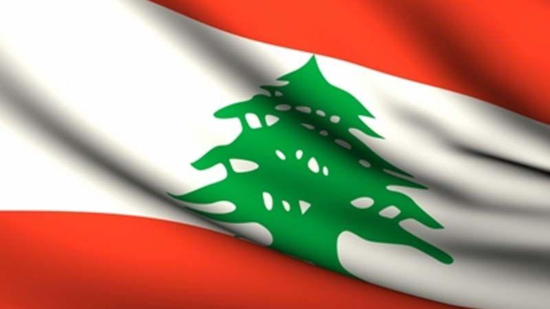 لقاء الأحزاب يستنكر القرار البريطاني العدواني بحق حزب الله