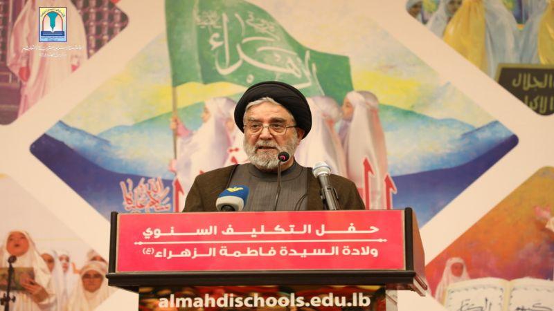 السيد ابراهيم أمين السيد: لا تضيعوا هيبة حجاب الزهراء (ع) الذي يجب أن يكون رزيناً كرزانتها