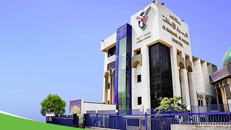 مستشفى الرسول (ص).. انجازات هي الأولى من نوعها في لبنان