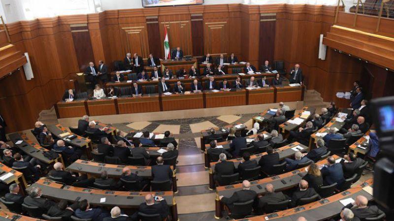 """""""الأعلى لمحاكمة الرؤساء والوزراء في لبنان"""".. أبرز أدوات مكافحة الفساد ولكن؟"""