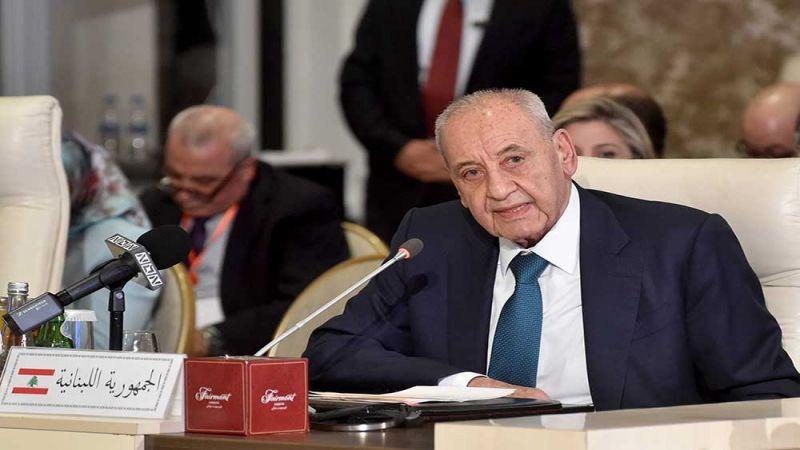 بري أمام البرلمانيين العرب: لا نستطيع الشعور بالمسؤولية تجاه فلسطين فيما نعزل سوريا