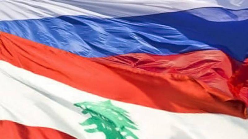 """هل يُرفع """"الفيتو"""" عن التعاون العسكري بين لبنان وروسيا؟"""