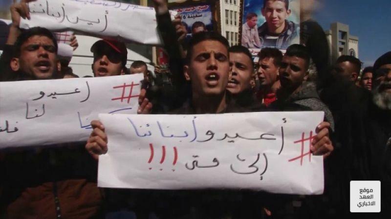 """غزة: عوائل مفقودي """"سفينة 6 سبتبمر"""" ينتظرون بارقة أمل تبشرهم بعودة الغوالي"""