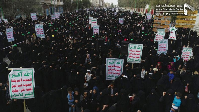حرائر اليمن يخرجن في مسيرة تنديد بجريمة #كشر ـ بالصور