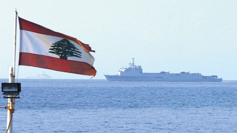 """الحدود البحرية..""""الوساطة"""" الأميركية غير صالحة لبنانياً"""