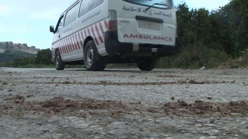 بسبب الطريق .. المصابون داخل سيارات الاسعاف في خطر!
