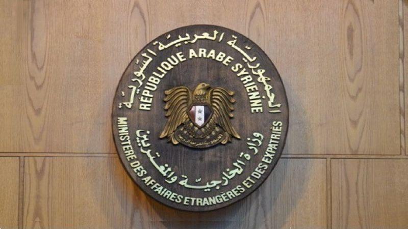 """دمشق: تمويل واشنطن لـ""""الخوذ البيضاء"""" دليل على دعمها للإرهاب"""