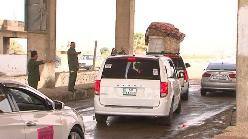 سوريون عائدون من الأردن إلى الجنوب السوري: هنا محط رحالنا الأخير