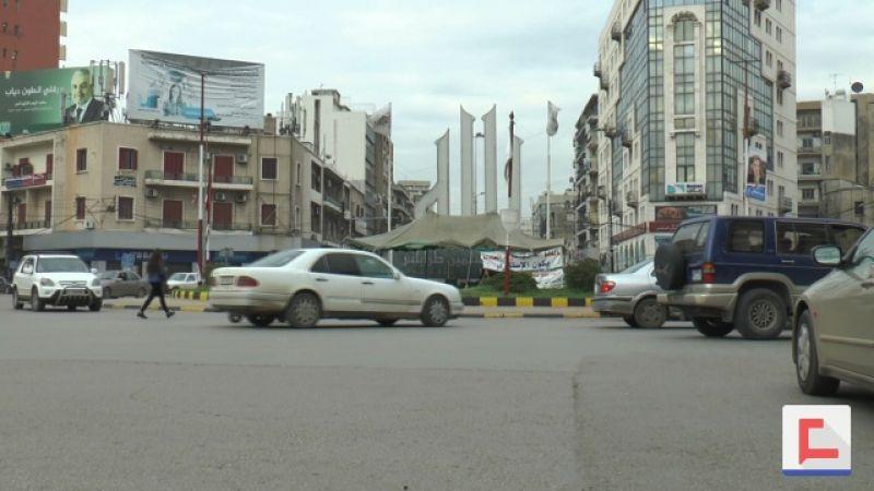 كيف تتحضر طرابلس للاستحقاق انتخابي في 14 نيسان؟