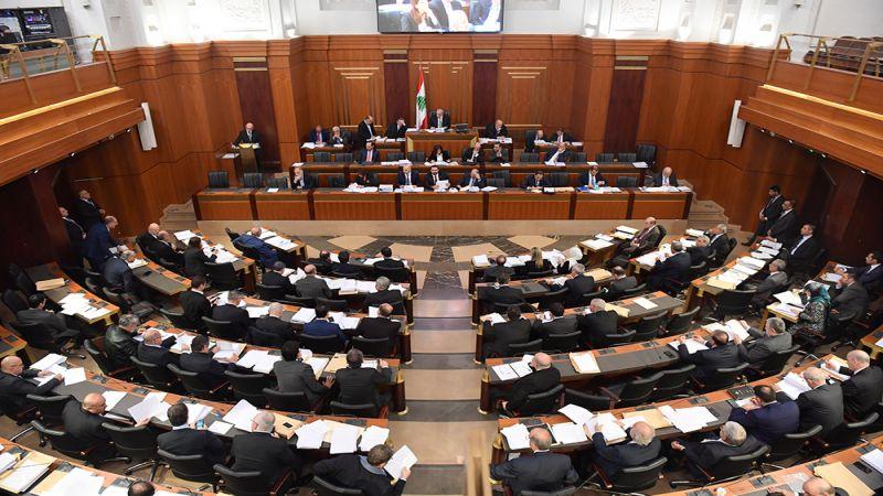 """هذه هي مخصصات وتعويضات """"السلطات العامة"""" في لبنان"""