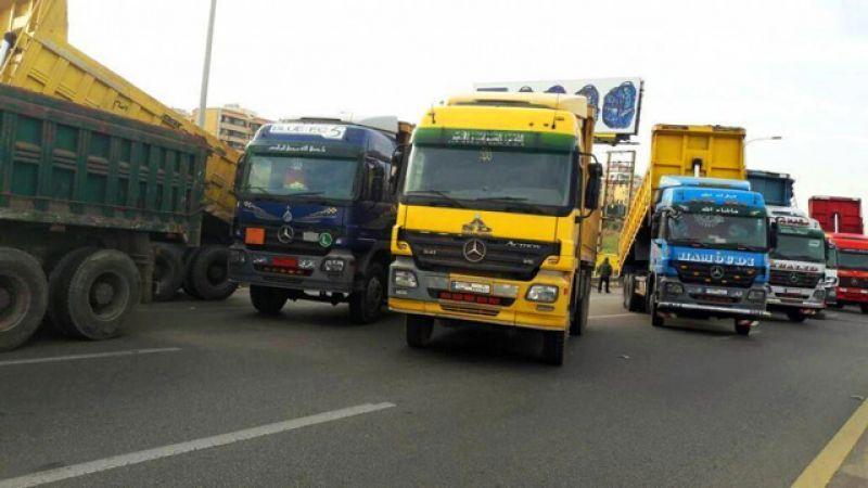 مبيع لوحة الشاحنة 80 مليون ليرة وسعرها الحقيقي 14 مليون! (فيديو)