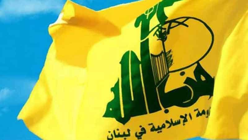 برقية من التعبئة التربوية في حزب الله للعائلة التربوية اليمنية: متضامنون معكم