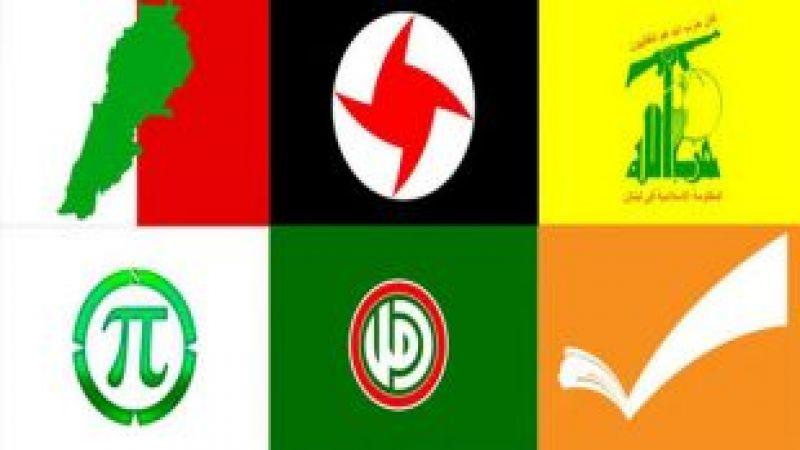 لقاء الأحزاب الوطنية يؤكد الوقوف إلى جانب إيران دولة وحرسًا