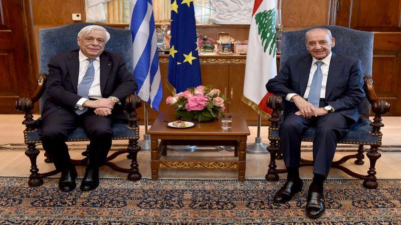 بري إستقبل الرئيس اليوناني: علينا القيام باجراءات أولها على الاطلاق الموازنة