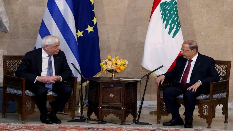 الرئيس عون استقبل نظيره اليوناني في بعبدا: من حق لبنان استخراج النفط ضمن المنطقة الخالصة