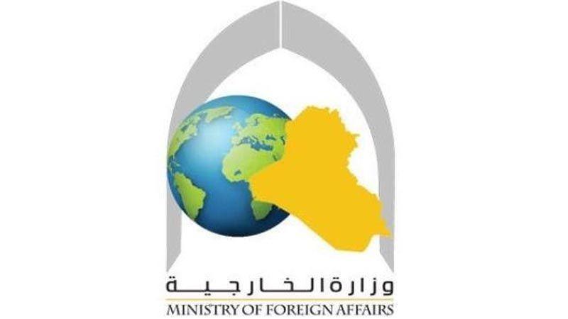 العراق: سياسيات ترامب المتهورة تكريس للفوضى والنفاق ودعم الكيان الصهيوني