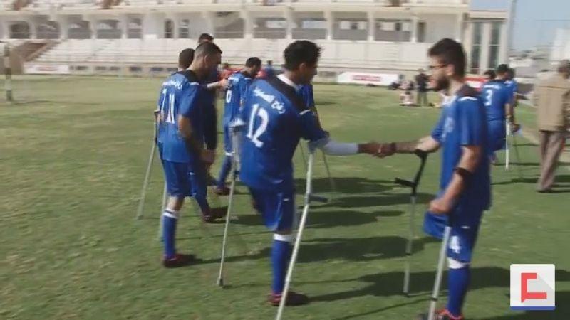 كرة القدم والرياضة أمل مبتوري الأطراف بقطاع غزة