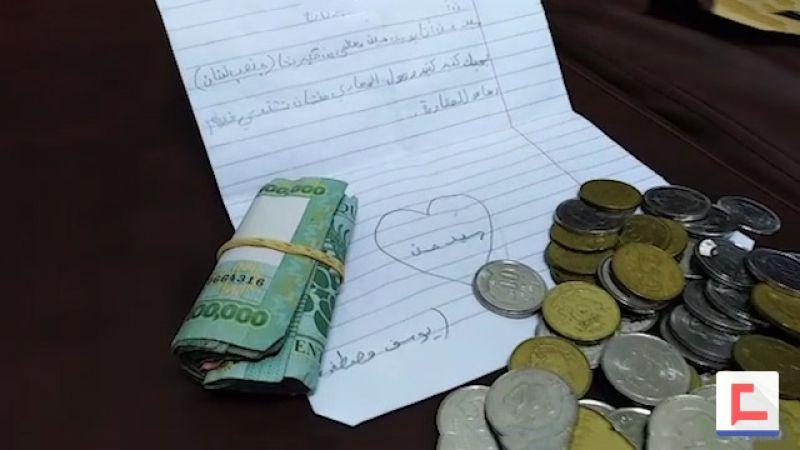 رسالة خاصة من الطفل يوسف للسيد نصرالله بعد تبرعه بكامل مدخراته للمقاومة