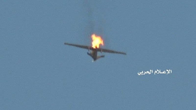 الجيش اليمني يسقط طائرة Wing Loong دون طيار نسخة عن طائرة أم كيو-9 ريبير الأميركية
