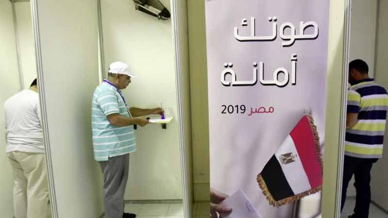 المصريون يصوتون اليوم على تعديلات دستورية تمدّد ولاية السيسي