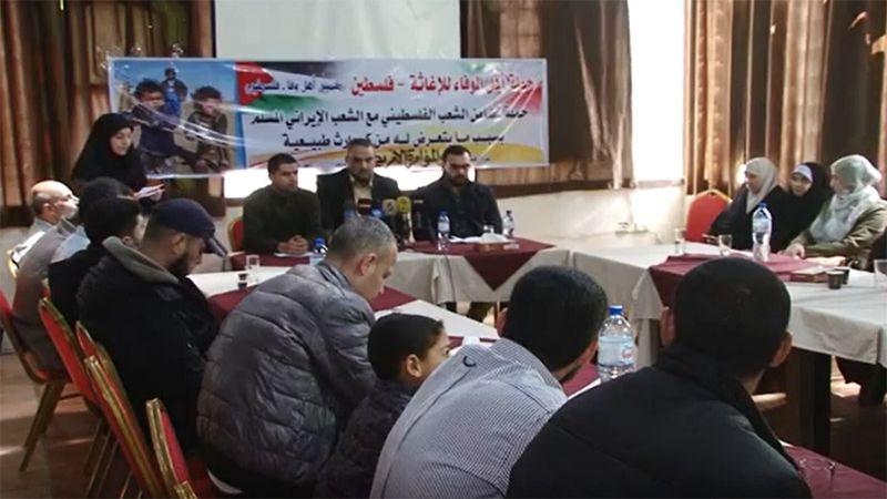 غزة تتضامن مع ضحايا السيول في ايران ـ فيديو