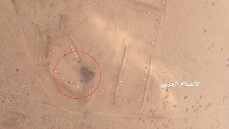"""توشكا اليمن """"بدر-F"""" يقتل 9 ضباط سعوديين و45 من المرتزقة في الطوال بجيزان"""