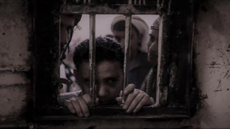 سجون السعودية: معاناةٌ وتعذيب وقذارة وجرذان!
