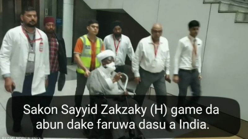 العهد ينشر تسجيلًا صوتيًا للشيخ الزكزاكي يتحدث فيه عن ظروف اعتقاله في الهند: لسنا في مكان آمن