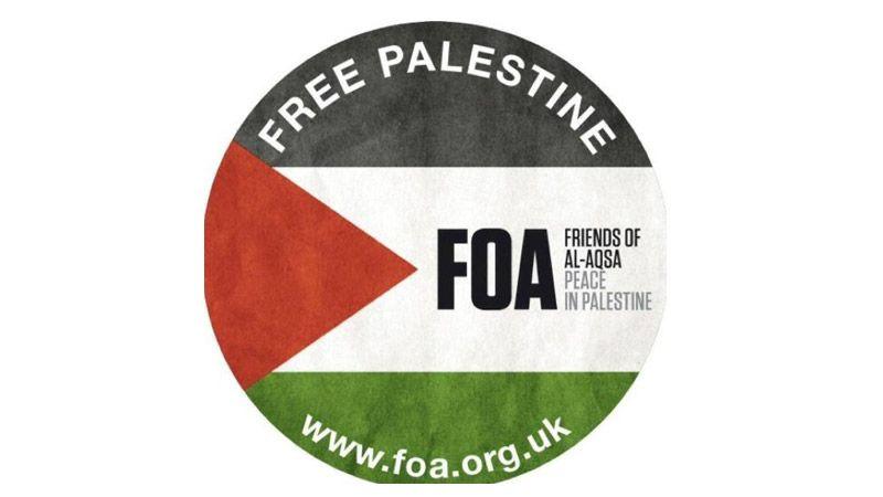 السبت المقبل.. خريطة فلسطين تتنشر في شوارع لندن
