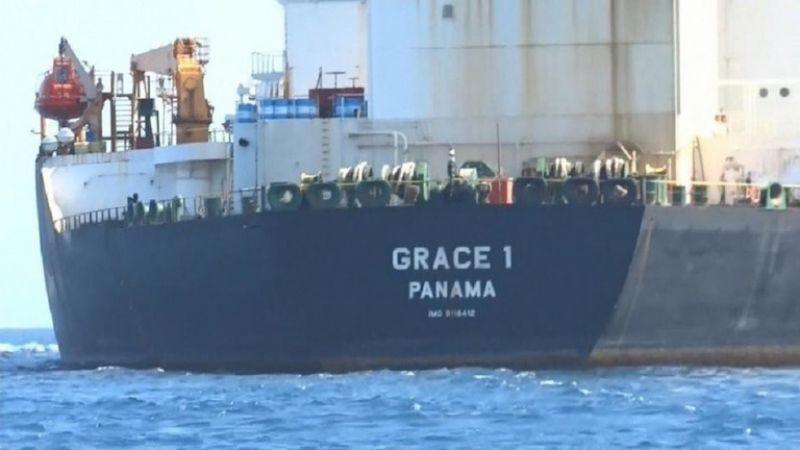"""فشل القرصنة الأميركية .. الافراج عن الناقلة الايرانية """"غرايس 1"""""""