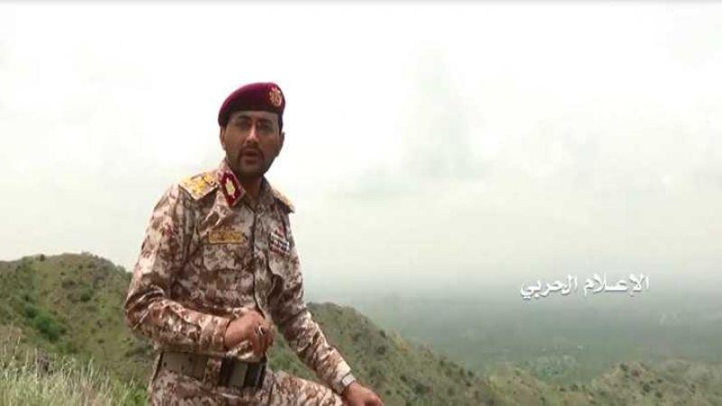 بالفيديو .. رسالة العميد سريع لقوى العدوان من داخل الاراضي السعودية