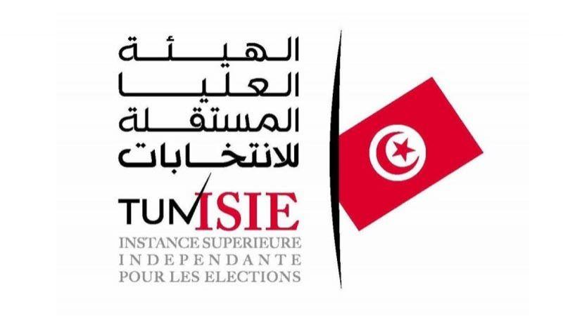 26 مرشحا للانتخابات الرئاسية في تونس