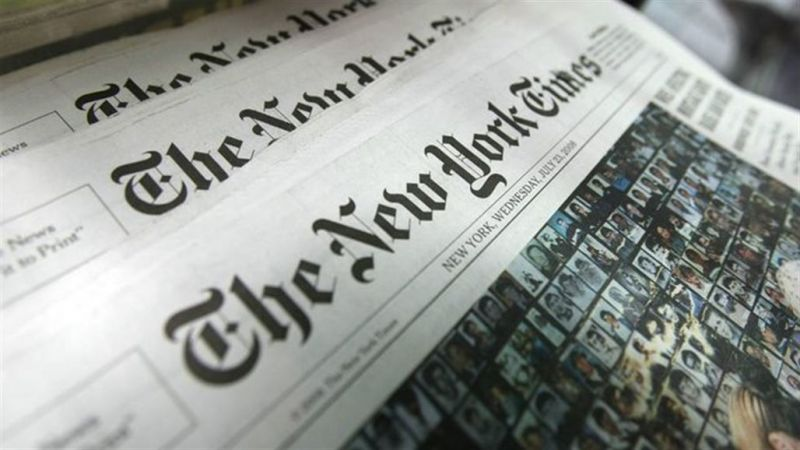 """""""نيويورك تايمز"""": منع زيارة عمر وطليب لفلسطين يدمّر العلاقات مع """"اسرائيل"""""""