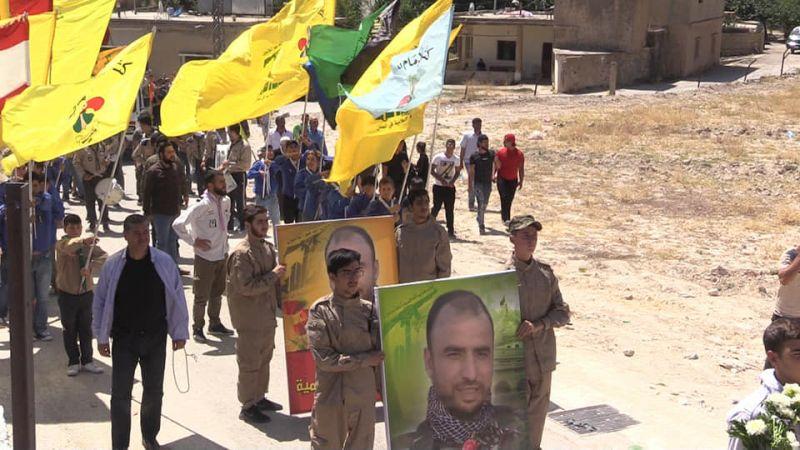 حزب الله وأهالي طاريا يشيّعون الشهيد أحمد حمية